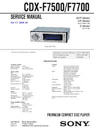 sony xav 70bt e70bt sm service manual schematics sony