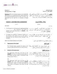 Domestic Partnership Agreement Template Termination Of Partnership Agreement Template 10