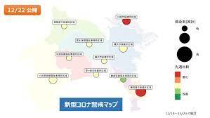横浜 市 コロナ 感染