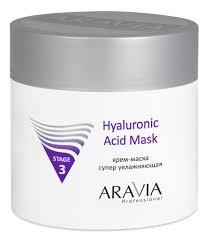 <b>Крем</b>-<b>маска</b> для лица <b>супер увлажняющая</b> Professional <b>Hyaluronic</b> ...