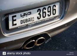 Car Plate Design Dubai License Plate Stock Photos Dubai License Plate Stock