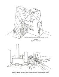 010 Rem Koolhaas Cctv Headquarters Theredlist