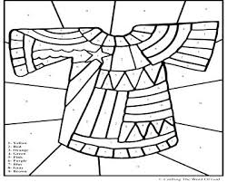 Joseph Coat Of Many Colors Coloring Page At Getdrawingscom Free