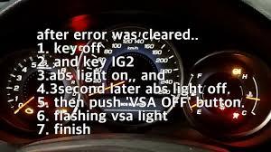Reset Vsa Light How To Honda Vsa Reset Youtube