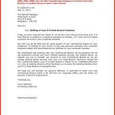 Employee Transfer Letter Pdf Transfer Letter Format For Bank Employee New Employee Transfer