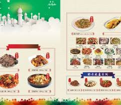 Powerpoint Templates Food Halal In The City Red Airship Food Powerpoint Templates Mkles