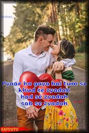 49 romantic shayari in hindi images