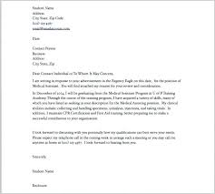 Sample Resume And Cover Letter Short Cover Letters Short Cover