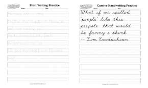 Handwriting Worksheets Maker Best Cursive Images On Calligraphy Printable Name Handwriting