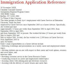 Reference Letter For Immigration Immigration Reference Letter Samples Free Immigration Reference