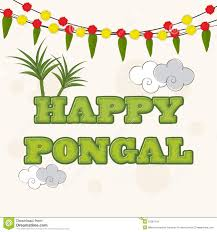 Indian Festival Decoration Celebration Of South Indian Festival Happy Pongal Stock