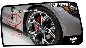 2018 kia stinger price. modren stinger hot news low price 2018 kia stinger gt and kia stinger price