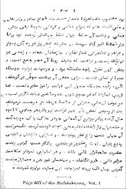 taj mahal alternative history just another wordpress com weblog