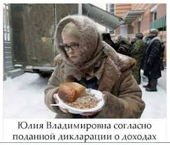 Тимошенко знялася з хот-догом у руках - Цензор.НЕТ 6986