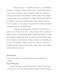 information technology essay sample 4