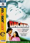 Partho Ghosh Dalaal Movie