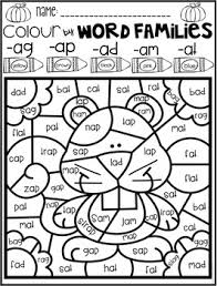 Word Family Coloring Pages At Word Family Coloring Pages