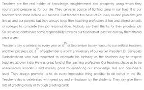 essay teachers day causes poverty essay essay teachers day