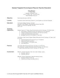 Sample Resume For Early Childhood Teacher Teachers Resume Sample ...