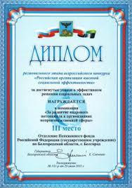 Новости отделения 25 ноября 2011