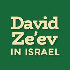 David Ze'ev In Israel