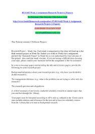 essay about enterprise natural disaster