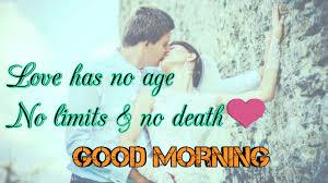 Good Wallpaper Romantic Good Morning Couple Wallpaper