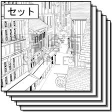 背景倉庫 漫画の背景売ってます