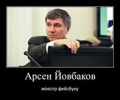 В Украине будут работать 15 вертолетных баз и центр обслуживания Airbus, - Аваков - Цензор.НЕТ 6285