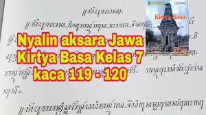 Buku guru kelas 2 pendidikan agama islam dan budi pekerti 1. Nyalin Aksara Jawa Ing Aksara Latin Kirtya Basa Kelas 7 Hal 119 120 Youtube