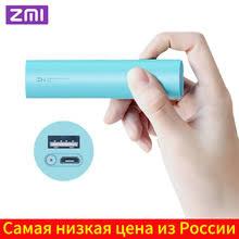 Оригинальный мини-<b>аккумулятор ZMI</b> 3000 мАч ...