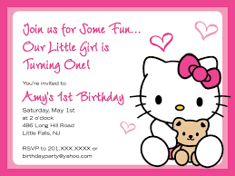 1st birthday party invitation template with pink text and border and o kitty decals for