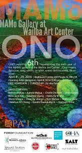 This is the second event for #MAMo2016,... - MAMo: Maoli Arts Movement    Facebook