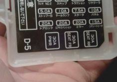 for a 1995 lexus ls400 fuse box diy wiring diagrams \u2022 1995 volvo 850 fuse box diagram 98 lexus es300 fuse box car wiring diagram wire center u2022 rh plasmapen co 1995 lexus ls400 door jamb switch 1995 volvo 850 fuse box
