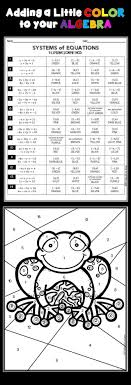 foxy solving systems of equations using the elimination method coloring worksheet 1f9aff98562986472dd9a5373d9 systems of equations elimination