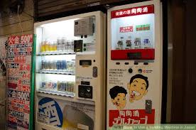 A Vending Machine Dispenses Coffee Into New How To Use A Vending Machine In Japan 48 Steps With Pictures