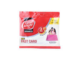 - com India Mouthshut Card Advanced Knight To Customer 61 Good Fast Complaints Price Reviews Care Reviews 80