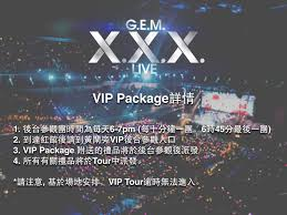 Hong Kong X.X.X. Live VIP Package HummingBird.hk