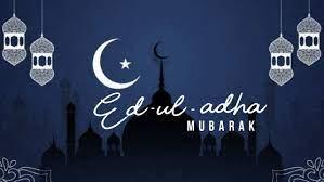 Happy Eid al-Adha 2021: Send Stickers to wish everyone, Bakrid Mubarak