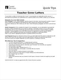 Pe Teacher Cover Letter Green Thirteen