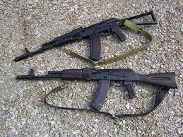 Ak 47 Gun Wallpapers Download ...