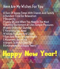 New Year 2015 Quotes For Friends