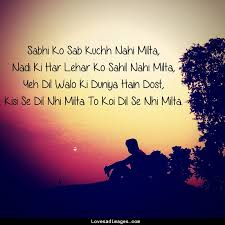 heart touching sad love es in hindi with images