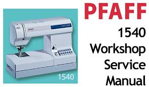 Pfaff 1540 Sewing Machine