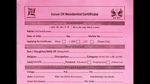 Documents Required For Issue Of Local Resident Certificate Youtube
