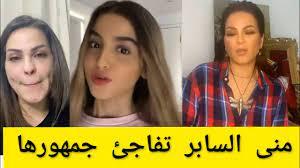 منى السابر،أم حلا الترك بالصوت والصورة تناشدكم من جديد🤨بسبب خلافها مع حلا  الترك - YouTube