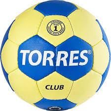 <b>Мяч гандбольный Torres Club</b> арт. H30011, р.1 заказать Спектр ...