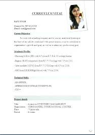 Resume Templates Free Download Doc Best Of New Format Of Resume Download A Resume Format New Resume Format Free