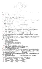 3Rd Grading Exam