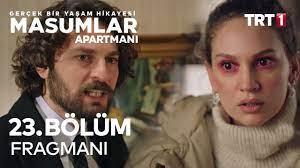 Masumlar Apartmanı 23. Bölüm Fragman - İnci İle Ceylan'ın Karşılaşması! -  YouTube